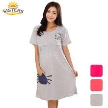 Лактации износа грудью кормящих ночная кормления материнства рубашка беременных пижамы хлопок