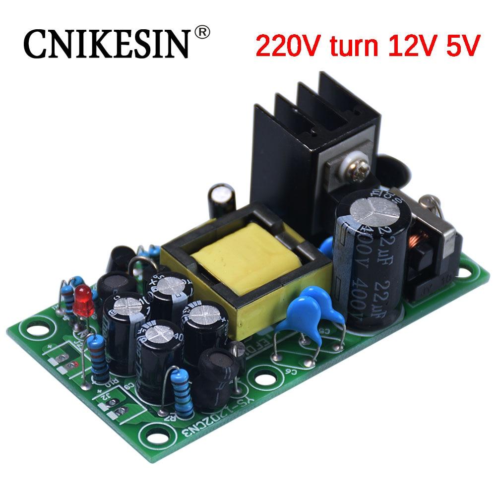 CNIKESIN Vert Conseil 12 V/5 V Plein Isolation Commutateur D'alimentation/AC-DC Module 220 V tourner 12 V 5 V perdant-perdant