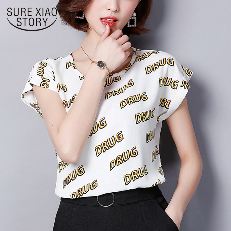 Tops & Tees 2018 New Spring Letter Casual Plus Size Women Tops Short Sleeved Shirt Chiffon O-neck Fashion T-shirts Casual Clothing D573 30 Pleasant To The Palate