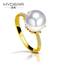 MYDEAR 정품 진주 보석 옐로우 골드 결혼 반지 최신 자연 9-9.5 미리메터 흰색 높은 광택 아코 야 진주 반지, 최고의 선물