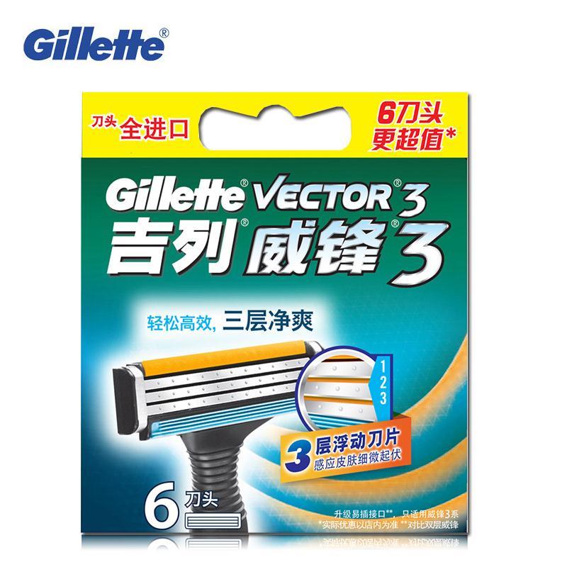 Gillette Vector 3 Shaving Men Razor Blades (Three Layer Shaver Blades with 6 Bits) gillette shaving razor blades for men 6 count