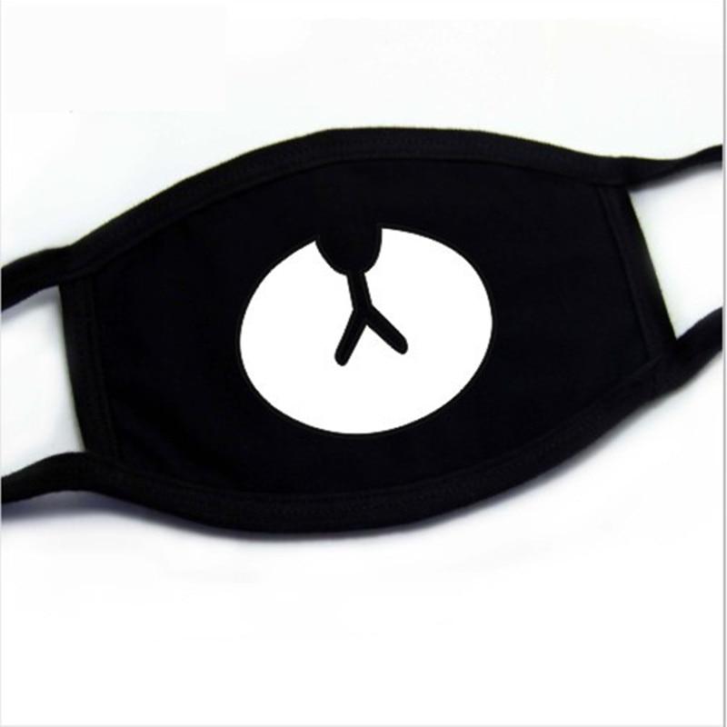 masque anti poussiere kpop