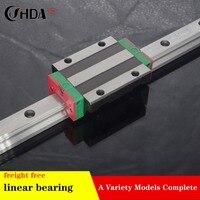 freight free 1Pcs Linear guide + 1Pcs HGW15 HGW20 HGW25 HGW30 HGW35 HGW45 HGW55 HGW65 standard CNC parts