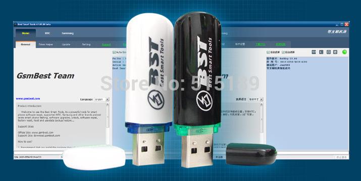 gsmjustoncct BST dongle for HTC SAMSUNG xiaomi oppo vivo unlock