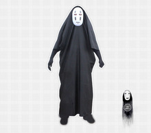 Faceless Black Cloth Goon Halloween With Mask and Gloves