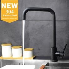 Черный и белый цвет, смеситель для кухни, 304 нержавеющая сталь, кухонный кран, смеситель, двойная раковина, вращение, кухонный кран