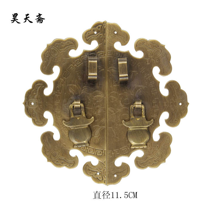 [Haotian vegetarian] Ming and Qing antique Chinese furniture, copper fittings copper door handle flower clouds copper trumpet se ming and qing antique chinese furniture copper fittings door handle knocker large latch bolt big bolt locks