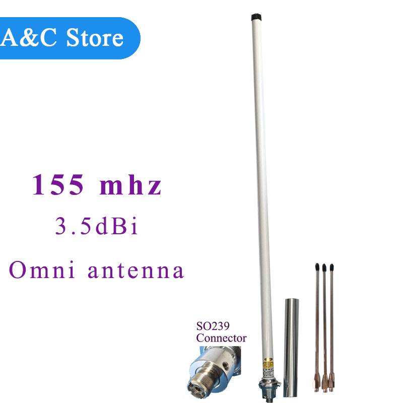 136-174mhz 155mhz Vhf Omni Fiberglass Base Antenna SO239 SL16-K Outdoor Repeater Walkie Talkie Omni Antenna High Quality Outlet