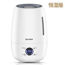 humidifier Household Mute bedroom Small Pregnant woman baby High capacity office air conditioning air Aromatherapy air humidifier household silent bedroom small humidifier office mini humidifier