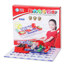 Electronic Kit Building Blocks Intelligence Experiments Science Kids Toys