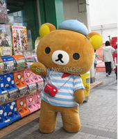 OHLEES brand adlut size Rilakkuma bear mascot costumes adults christmas cosplay party birthday gift fast head costumes