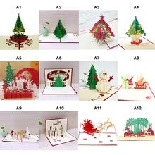 1pcs 3d christmas cards greeting handmade paper card personalized keepsakes postcards wedding birthday decorchina - Cheap Christmas Cards Photo