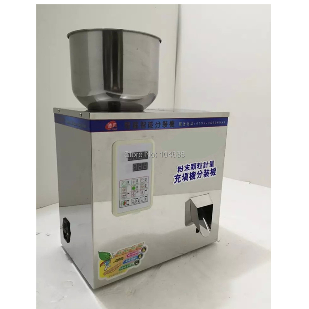 1-120g food filling machine oarse granular sesame seeds grains beans automatic powder filling machine Medicine filling machine 5 500g automatic powder tea food intelligent packaging filling machine weighing granular high quality packing machine