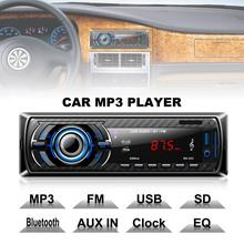 12V Bluetooth Car Radio MP3 Player Vehicle Stereo Audio Support FM / USB / SD / AUX In with Remote Control цена 2017