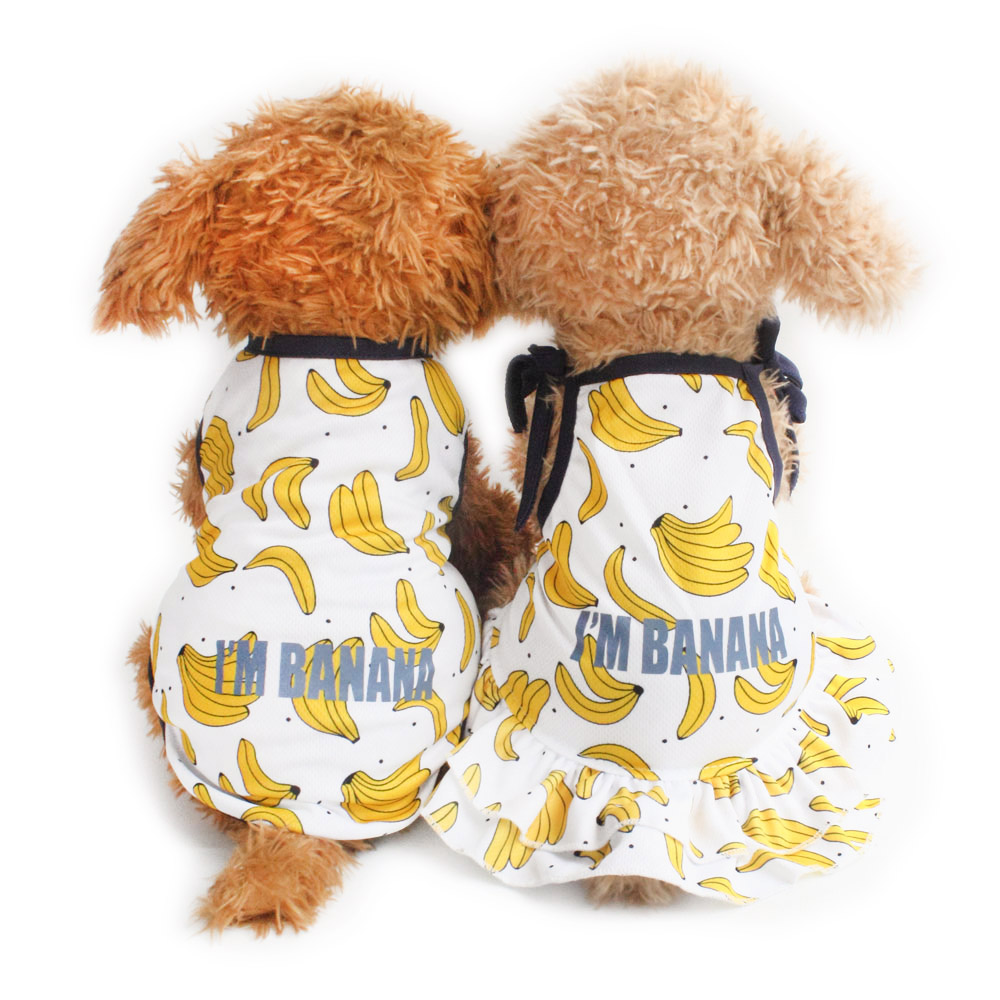 Summer Lovers <font><b>Dog</b></font> <font><b>Dresses</b></font> Banana Pattern Vest For <font><b>Dogs</b></font> <font><b>Dress</b></font> 6071083 Pet Princess Clothing XS S M L XL <font><b>XXL</b></font> image