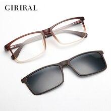 UV400 TR90 Homens Dupla finalidade TR90 da marca de Óculos De Sol noite de condução óculos espelho # LJ 810