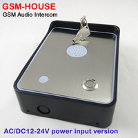 GSM intercom for emergency help gate opener access controller and service help calling DC12V Version