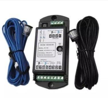 Sensore fotoelettrico del Fascio 10 m gradi elettronico a raggi infrarossi Luce di Sicurezza porta automatica del sensore fascio di sicurezza (Singolo Fascio)