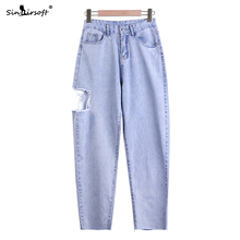Summer Casual Hole Jeans Women's Fashion Loose Hip Hop Jeans New Brand Old Straight High Waist Nine Pants Hot Sale fashion hole straight high quality cotton full length hip hop new brand design men jeans as agift free shipping mf7489621