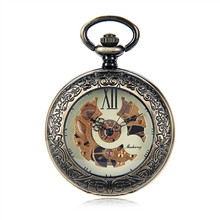 SHUHANG Brand Classic Bronze Roman Numerals Skeleton Hand Wind Mechanical Pocket Watch Antique Vintage Steampunk Watch