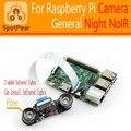 Raspberry Pi 3 модель B Нуар Ночь камера С 2 ИК-свет