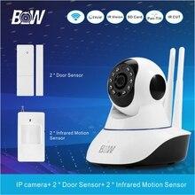 Inteligente inalámbrica wifi cámara ip p2p cámara de seguridad por infrarrojos + 2 sensor de puerta 2 infrarrojos motion sensor de alarma de vigilancia de protección