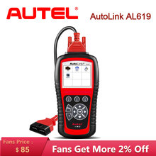 цена Autel AL619 OBD2 Auto Scanner Diagnostic Tool OBD 2 Car Diagnostic Scanner scania Automotivo Automotriz Automotive Car Scan Tool в интернет-магазинах