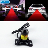 1Piece Set Car Warning Laser Tail Fog Light Auto Brake Parking Lamp Rearing Lights External Car