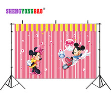 SHENGYONGBAO Vinyl Digital Printed Photography Backdrops Prop Cartoon Happy birthday theme  Photo Studio Background SS-00024