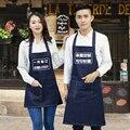 חם ללא שרוולים גבוה Qaulity בגן בגדים מטבח סינר עבור אישה בישול קפה תה מסמר חנות עבודה ללבוש הדפס לוגו