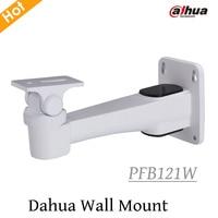 100 Original DAHUA Wall Mount PFB121W IP Camera Brackets Camera Mounts CCTV