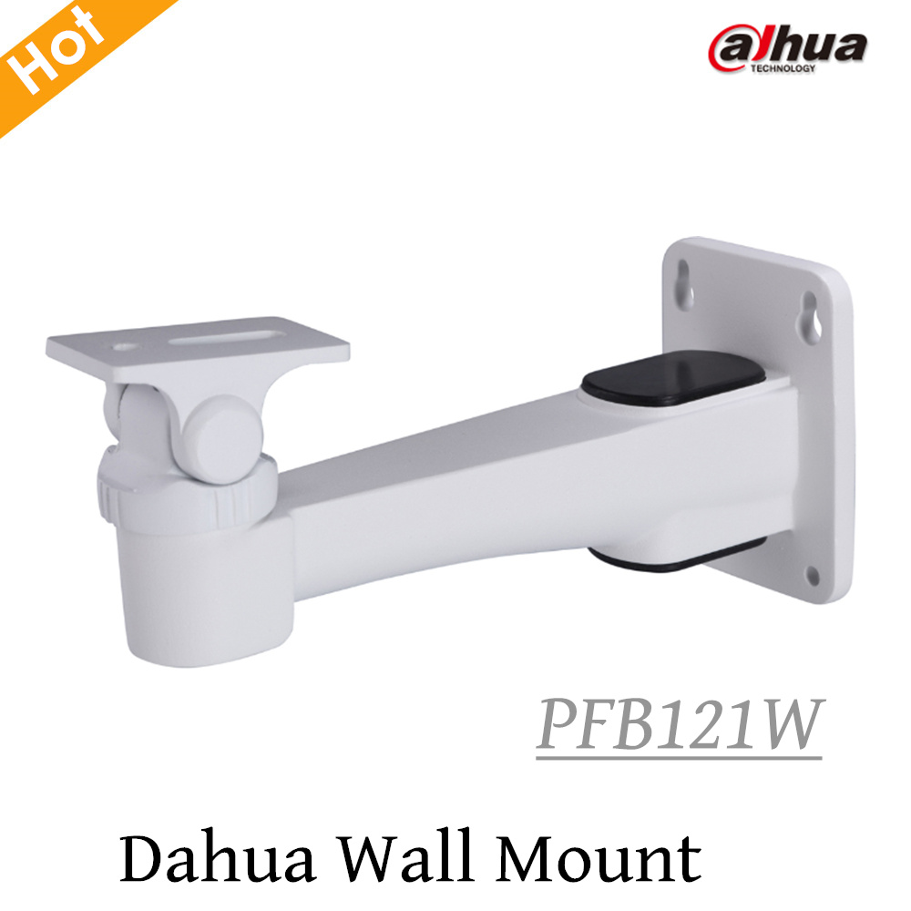 100% Original DAHUA Wall Mount PFB121W IP Camera Brackets Camera Mounts CCTV 100% original dahua mount adapter pfa110 ip camera bracket