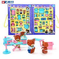Children play house simulation playsets furniture set girls birthday gift