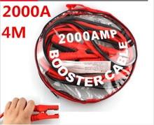 Batteria di Salto Cavo 220 centimetri Heavy Duty 500AMP Di Alimentazione di Emergenza di Ricarica Jump Start Cavi Car Van Batteria Cavo Del Ripetitore