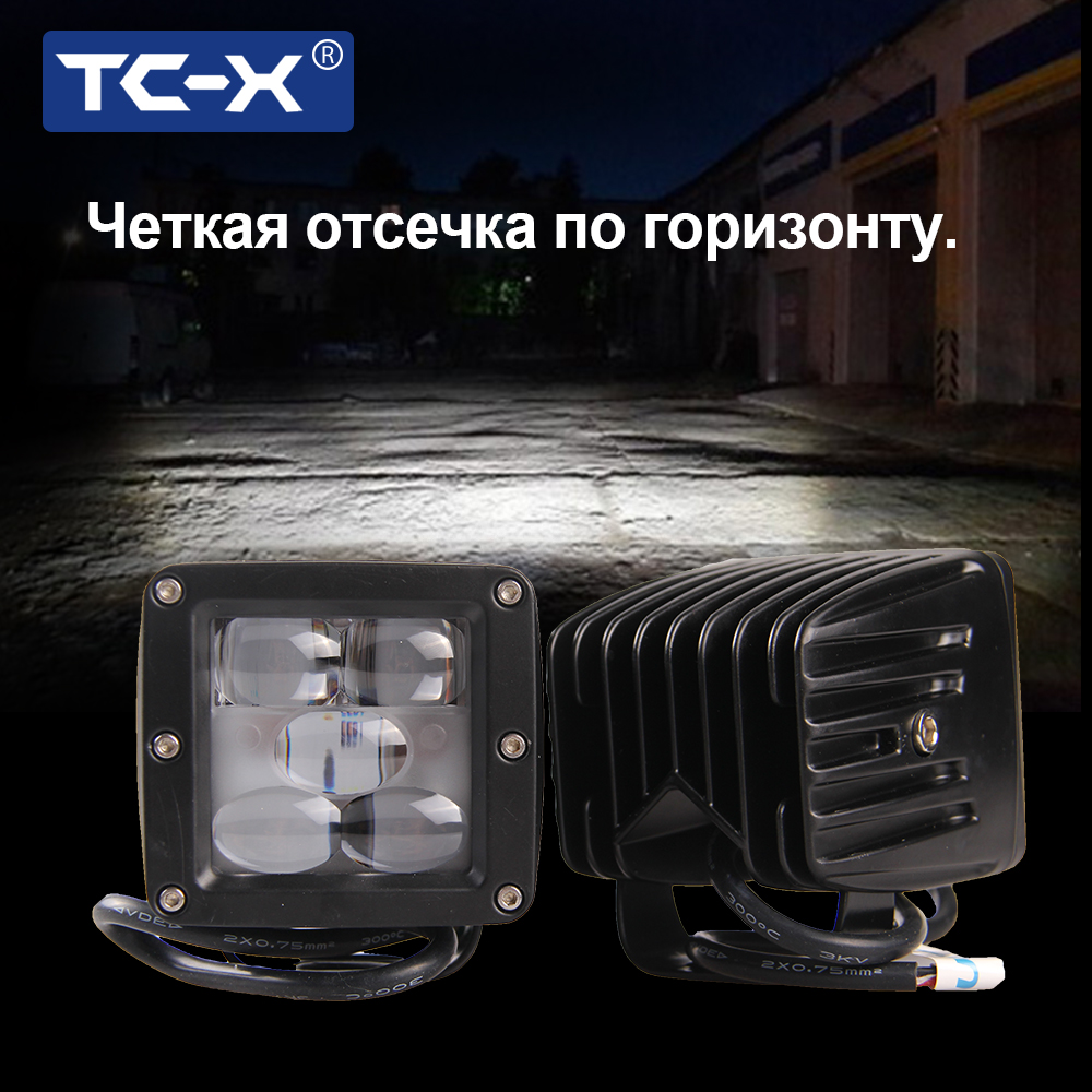 TC-X 5D Foglight led working lights car led Bar Offroad Flood led light bar for lada niva 4x4 ATV SUV 4WD Tractor Truck Fog Lamp image