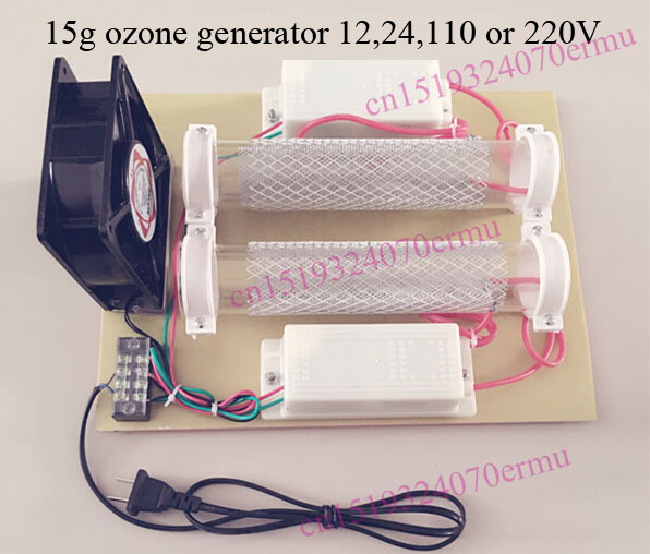 Free shipping 15g/h 110 or 220V available ozone generator air purification Quartz tube Ozone Tube