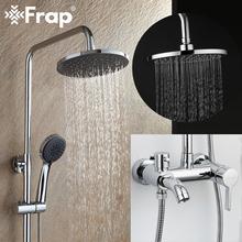 FRAP Shower System wall mounted high quality bathroom shower mixer bath shower faucet taps bath shower head set bathtub faucets frap bathroom shower faucet round square abs shower head bath shower mixers set with handshower wall mount shower arm y24010