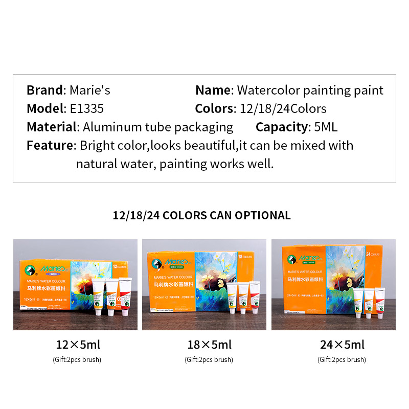 Marie 39 s 12 18 24Colors Watercolor Painting Paint Set High Quality Transparent 5ML Watercolor Pigment For Artist School Student in Water Color from Office amp School Supplies