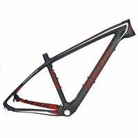 BEIOU 3k Carbon Fiber Mountain Bike Frame 27 5 Inch Matte Unibody Internal Cable Routing T800