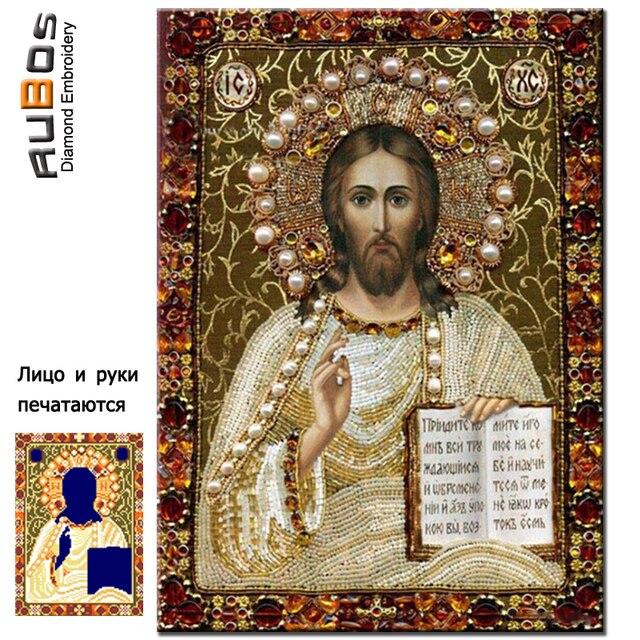 RUBOS Icona Cristo Pantocrator FAI DA TE 3D di diamante del ricamo diamante di R