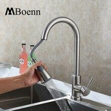 Вытащить щеткой готовой одной ручкой двойной вода носик кухонный кран на бортике sus 304 раковина смеситель