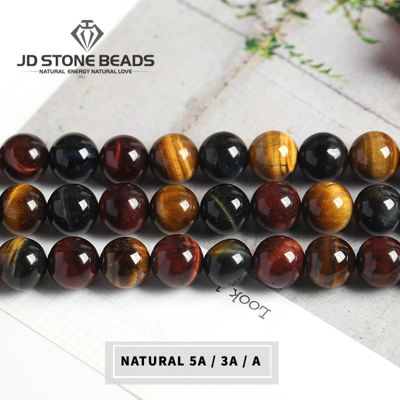Hot Selling  Natural  Tricolor  Tiger Eyes  Loose Gemstone  Stone Round Beads  For  DIY Handmade   Jewelry Making  Acessorry