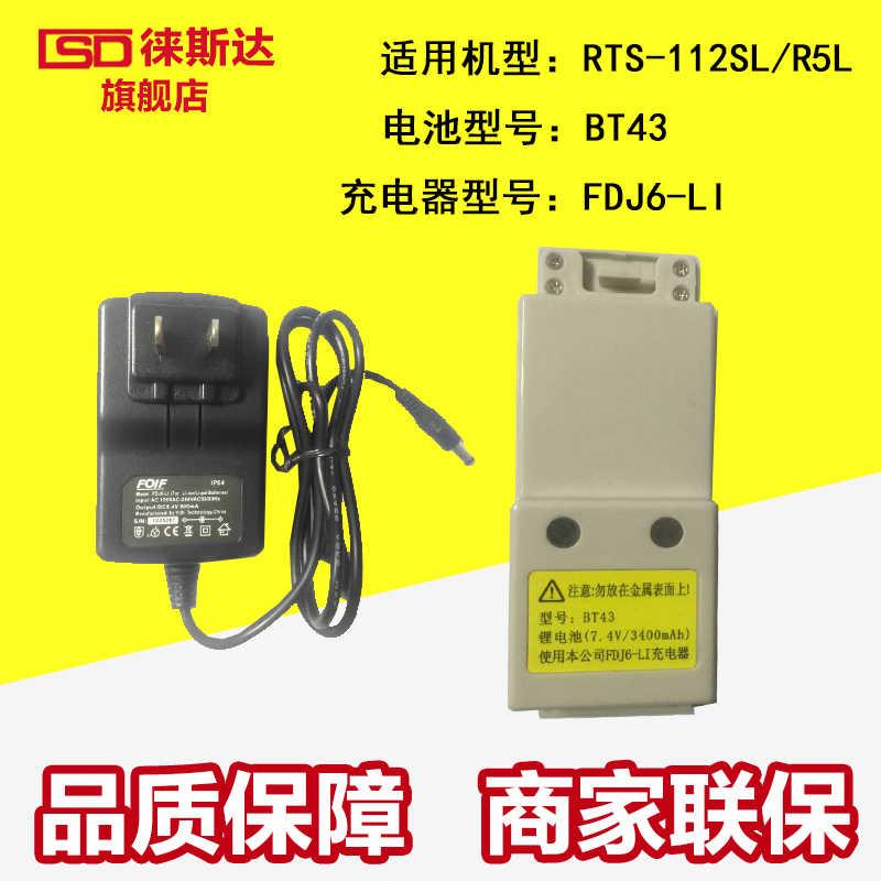 סוז אור תחנת סך הכל RTS112SL/R5L BT-43 Su Su FDJ6-LI אור אור סוללה מטען