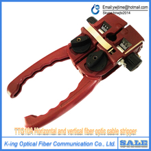 TTG10 Alongitudinal cable cutter, optical window opening knife, cable stripper For cable outer sheath diameter range 8~ 30mm