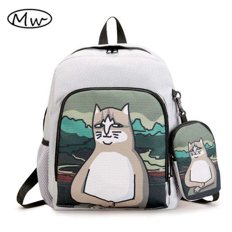 Moon Wood Personality graffiti printing backpack cartoon animal backpack middle school b ...