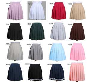Xsyyfast 2019 High Waist Pleated Skirt Anime Skirt for Girl