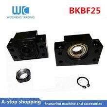 SFU3205 Ballscrew Support BK25 BF25 for ball screw 32mm SFU3210 ballscrew end support cnc part BK25BF25 BKBF25