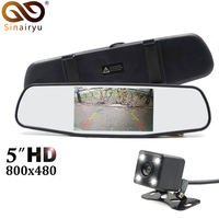 Sinairyu HD Mirror Monitor, 800*480 High Resolution TFT LCD Rear View Mirror Screen Display for Backup Camera Two Video Inputs