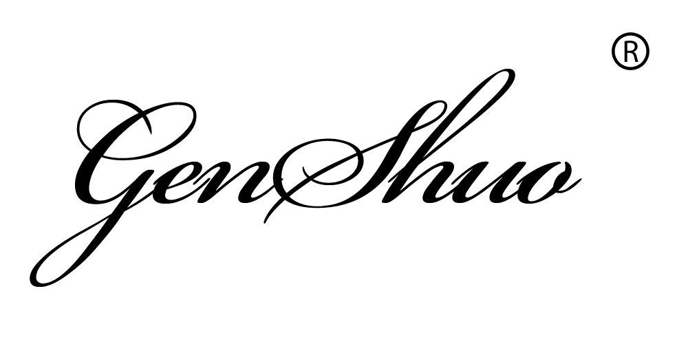 Лого бренда GENSHUO из Китая