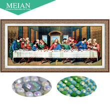 Meian 3D DIY רקמת יהלומים, ציור יהלומי 5D, יהלומי פסיפס, הסעודה האחרונה, רקמה, מלאכת יד, חג המולד, דקור